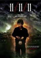 A pokol kapuja - 11-11-11 (2011)