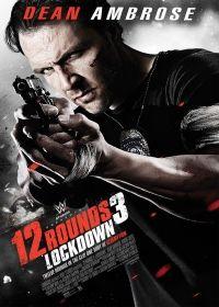 12 menet: Lezárás (2015) online film