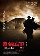14 Penge (2010) online film