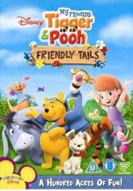Barátaim, tigris és mackó: A nagy mulatság (2007) online film