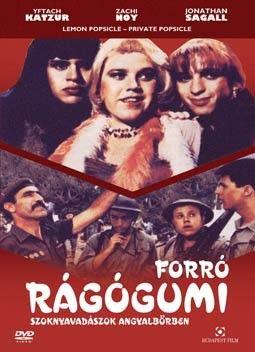 Forró rágógumi 4. - Szoknyavadászok angyalbőrben (1982) online film