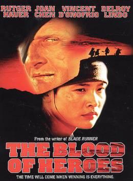 A hősök vére (1989) online film