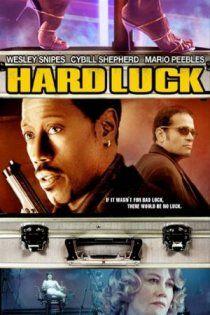 �tkozott szerencse (2006)
