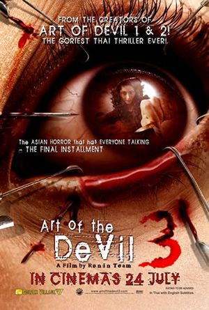 A halál muvészete 3. (2006) online film