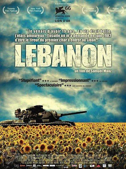Lebanon (2009) online film