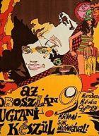 Az Oroszlán Ugrani Készül (1969) online film