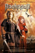 Farkas�l� (2007) online film