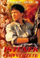 Istenek fegyverzete (1987) online film