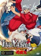 InuYasha, a film 3. - A világhódítás kardjai (2003) online film