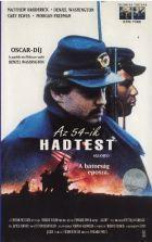 Az 54. hadtest (1989) online film