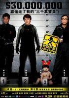 Jackie Chan- Rob-B-Hood (2006)
