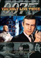 James Bond: Csak kétszer élsz (1967) online film