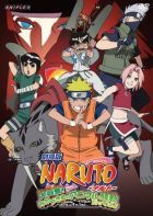 Naruto Movie 3. - A f�lhold kir�lys�g �rz�i (2006) online film