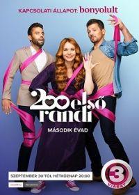 200 első randi 2. évad (2019) online sorozat