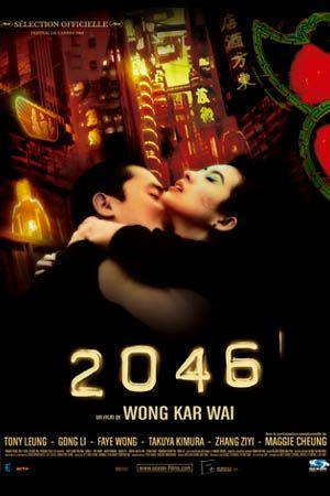 2046 (2004) online film