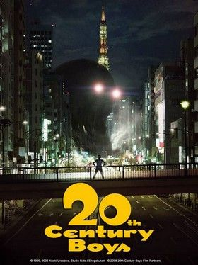 20th Century Boys (2008) online film