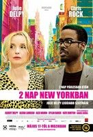 2 nap New Yorkban (2012)