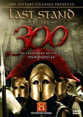 300 spártai: Az utolsó védőállás (2007) online film
