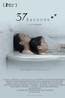 37 másodperc (2019) online film