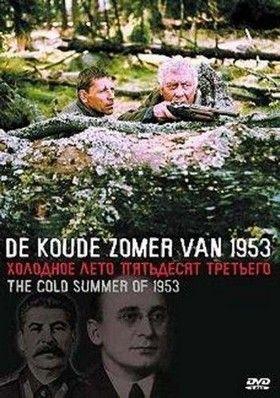 53 hideg nyara (1987) online film