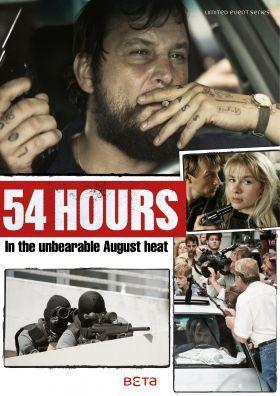 54 óra (Gladbeck / 54 Hours) (2018) online sorozat