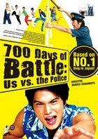 700 Days of Battle: Us vs. Police (2008) online film