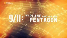 9/11: Támadás a Pentagon ellen (2016) online film