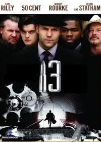 A 13-as (2010) online film