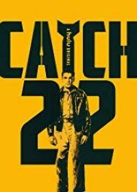 A 22-es csapdája 1. évad (2019) online sorozat