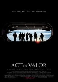 A bátorság törvénye (2012) online film