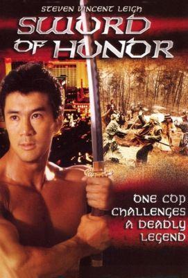 A becsület kardja (1996) online film