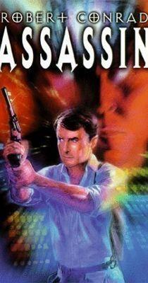 A bérgyilkos (1986) online film