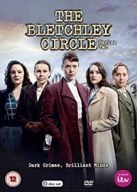 A Bletchley-kör 2. évad (2014) online sorozat