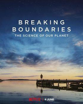 A bolygónk jövőjének tudománya (2021) online film