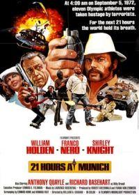 A borzalom 21 órája (1976) online film