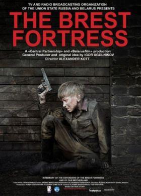 A bresti erőd (2010) online film