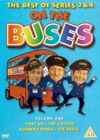 A buszon 1. évad (1969) online sorozat