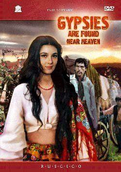 A cigánytábor az égbe megy (1976) online film