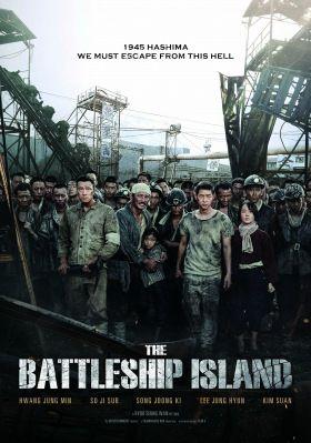 A csatahajó-sziget (2017) online film