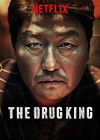 A drog király (2018) online film