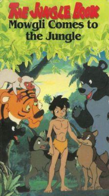 A dzsungel könyve (1989) online sorozat