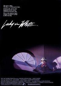 A fehérruhás hölgy (1988) online film