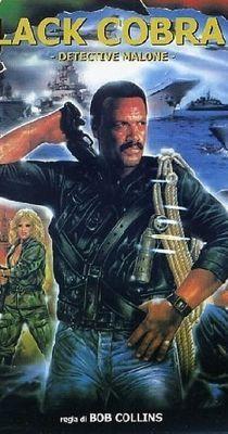A fekete kobra 4. (1991) online film