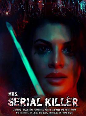 A feltételezett sorozatgyilkos felesége (2020) online film