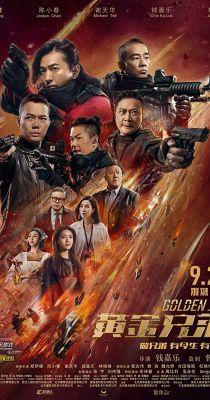 A Gold művelet (2018) online film