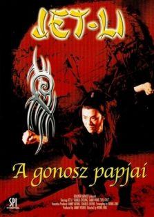 A gonosz papjai (1993) online film