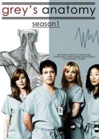 A Grace klinika 1. évad (2005) online sorozat