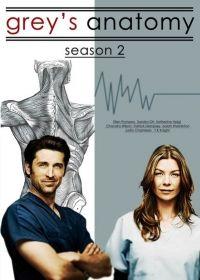 A Grace klinika 2. évad (2006) online sorozat