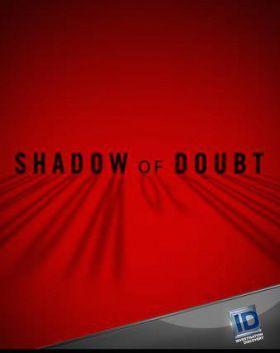 A gyanú árnyéka 1. évad (2016) online sorozat