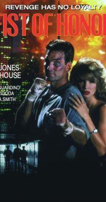 A gyémántmaffia (1993) online film